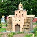 Киев в миниатюрах