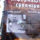 СТАЛКЕР-фест_2009
