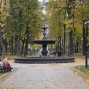 Киев. Разное 1