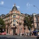 Киев. Разное 5