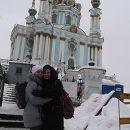 Я и Киев