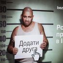 Прес-конференція з нагоди старту соціальної рекламної кампанії «Київстар»: «Розкажи дітям про безпеку в інтернеті»