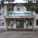 Андрушівка. Приватбанк. Березень 2008