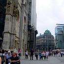 Австрия. г.Вена. Имею *гражданство*. Фотографирую