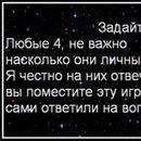 всячина, удалять прост жаль))