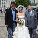 свадьба друзей