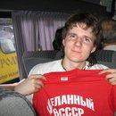 День Варенья - Киев
