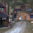 Паломничество в Свято-Духовский Мужской Скит, а так же в Спасо-Преображенский Тригорский Монастырь, 29 декабря 2007