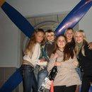 Фоты с друзьями