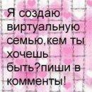 Картинки для фсех))))
