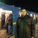 Киев (зима 2008-2009)